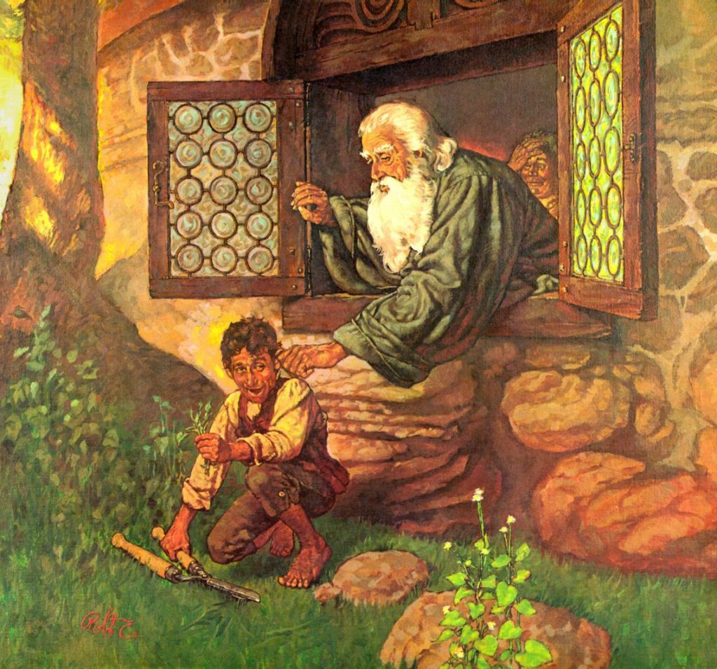 Samwise Gamgee Introduces Himself Wisdom From The Lord Of The Rings